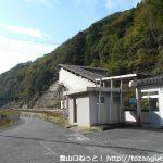足立駅(JR伯備線)