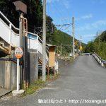 新郷駅バス停(新見市営バス)