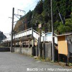 新郷駅(JR伯備線)