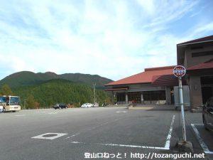 千屋温泉バス停(備北バス)