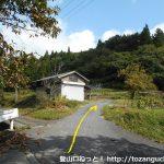 国道180号線の花見バス停横から美しい森に向かう途中の分岐