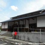 刑部駅(JR姫新線)