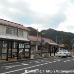 新見駅バス停(備北バス)
