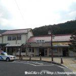 新見駅(JR伯備線)