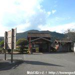 矢神駅(JR芸備線)