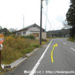 新田バス停前の県道50号線を西に進む