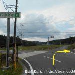 県道50号線から県道157号線に分岐するところから右の小路に入る