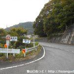 榎橋バス停(新見市営バス)