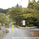 育霊神社の社務所(里宮)入口前