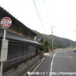 天神山登山口(備北バス)