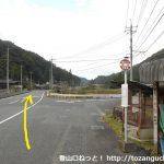 弓矢バス停前の県道33号線を北に進む