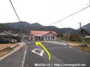 川面郵便局前を左へ