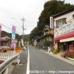 横田バス停(備北バス)