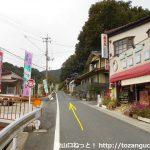 横田バス停前の車道を西に進む