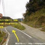 横田の祇園寺への登り口に入らずに県道169号線をそのまま直進する