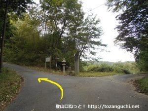 横田から祇園寺に向かう途中の林道の分岐