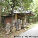 横田から祇園寺に向かう途中の六角堂前