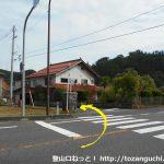 国道313号線み禾津局前バス停横の横断歩道前からわき道に入る