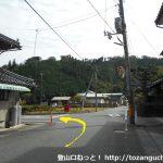 国道313号線み禾津局前バス停横の横断歩道前からわき道に入りその先のT字路を右折してすぐ左折する