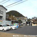 湯原温泉バス停(真庭市営バス)