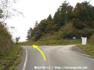 田浪キャンプ場に行く途中の峠の分岐前