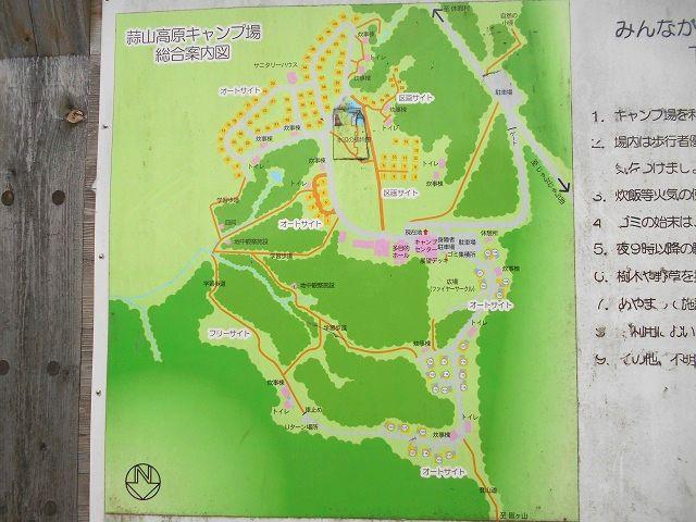 蒜山高原キャンプ場のレストハウス前に設置されているキャンプ場周辺の案内板