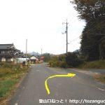 上福田バス停から蒜山高原休暇村に行く途中のT字路