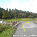 三平山登山口に向かう途中の分岐2