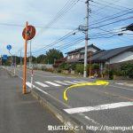 道目木バス停前から北側の道に入る