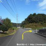 馬橋バス停から仏ヶ山の登山口に行く途中の国道横のT字路を右折