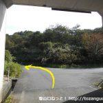 馬橋バス停から仏ヶ山の登山口に行く途中で国道323号線の下をくぐったらすぐに左折