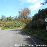 東バス停(真庭市コミュニティバス(中曽・関金ルート(中曽行き))