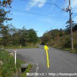 林道別所高松線の入口T字路