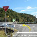 南光バス停から国道の方に進み国道に出たら左折