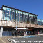 福岡から鳥取・倉吉・米子に高速バスでアクセスする方法
