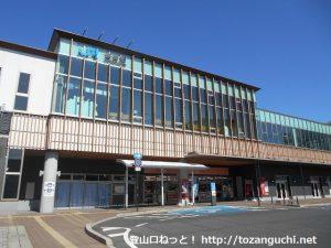 JR倉吉駅