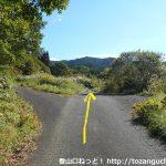花知ヶ山の登山口に行く途中の紛らわしい分岐
