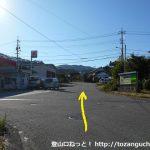 国道179号線の上斎原の北側の交差点を左折して直進する