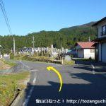 国道179号線から寺ヶ原の方に入ってすぐの分岐を左に