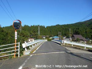 寺ヶ原にある橋