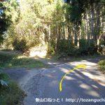 三ヶ上の登山口に向かう林道の分岐