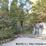 千軒平・すずのこ平の登山口 県立森林公園にアクセスする方法