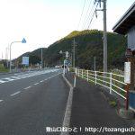 阿曽バス停(中鉄バス)
