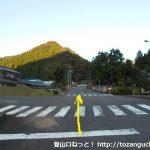 奥津中学校前バス停横の交差点を左に入ってすぐ先のT字路を直進する