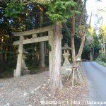 泉嵓神社の参道入口
