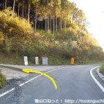 泉山登山口手前の林道の支線の入口