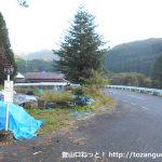 越畑バス停(鏡野町町営バス)