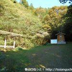 泉山の中林コース・天の川コース登山口にバスでアクセスする方法