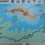 """泉山の""""中林コース""""と""""天の川コース""""の登山口に設置してある登山コースの案内板"""