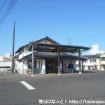 津山バスセンター(中鉄バス)